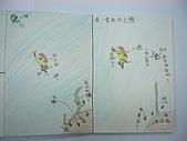 98.1/21-2/10寒假生活營:漫畫作品 (40).JPG