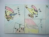 98.1/21-2/10寒假生活營:漫畫作品 (41).JPG