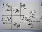 98.1/21-2/10寒假生活營:漫畫作品 (43).JPG