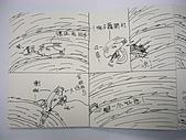 98.1/21-2/10寒假生活營:漫畫作品 (47).JPG