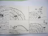98.1/21-2/10寒假生活營:漫畫作品 (48).JPG
