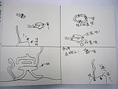 98.1/21-2/10寒假生活營:漫畫作品 (50).JPG