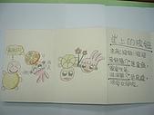 98.1/21-2/10寒假生活營:漫畫作品 (53).JPG
