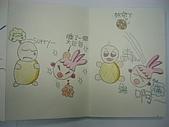 98.1/21-2/10寒假生活營:漫畫作品 (54).JPG