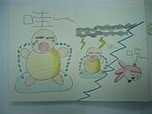 98.1/21-2/10寒假生活營:漫畫作品 (55).JPG
