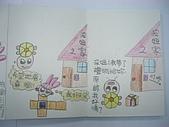 98.1/21-2/10寒假生活營:漫畫作品 (56).JPG