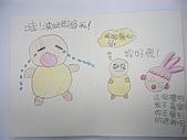 98.1/21-2/10寒假生活營:漫畫作品 (57).JPG