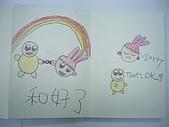 98.1/21-2/10寒假生活營:漫畫作品 (58).JPG