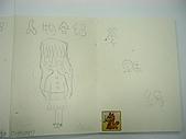 98.1/21-2/10寒假生活營:漫畫作品 (59).JPG
