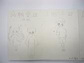 98.1/21-2/10寒假生活營:漫畫作品 (60).JPG
