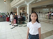 日本東京之旅98年:成田馬可波羅MARROAD飯店 98.8.23