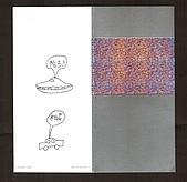 小朋友的作品:陳柏志.陳柏昇送的教師節卡片   97.9.25