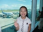 日本東京之旅98年:全日空飛機 98.8.23
