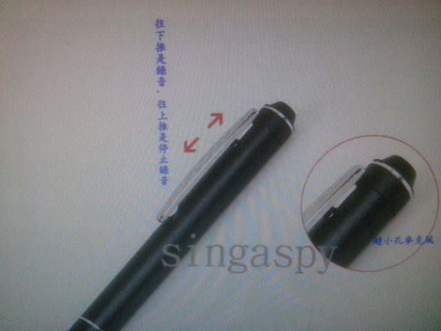 竊聽器及針孔檢查發現案例:IMG_20141203_184247.jpg