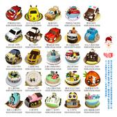 造型蛋糕目錄:造型內頁3.png