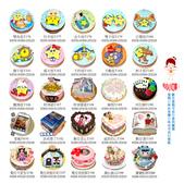 造型蛋糕目錄:造型內頁8.png