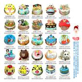 造型蛋糕目錄:造型內頁5.png