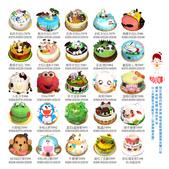 造型蛋糕目錄:造型內頁4.png