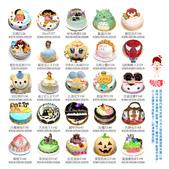 造型蛋糕目錄:造型內頁6.png