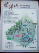 太平山翠峰湖山毛櫸步道:調整大小100_0690.JPG