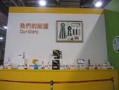 2011台北國際蘭展:IMG_6142_調整大小.JPG
