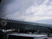 Moscow:IMG_6817.JPG