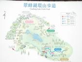 太平山翠峰湖:調整大小DSC_0401.JPG