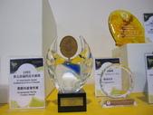2011台北國際蘭展:IMG_6143_調整大小.JPG