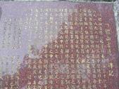 九份-金瓜石-貂山古道:調整大小照片 121.jpg