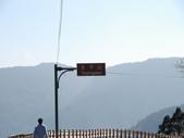 太平山&見晴古道:調整大小DSC_0691.JPG