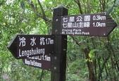 夢幻湖:IMG_9865.JPG