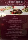 西華義式餐廳:調整大小101_8089.JPG