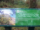 太平山翠峰湖山毛櫸步道:調整大小100_0804.JPG