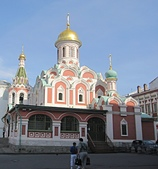 Moscow:IMG_5305.JPG