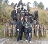 三個媽媽太平山翠峰湖之行:IMG_3078.JPG