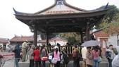 花博--爭豔館:IMG_9192.JPG