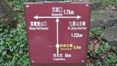 夢幻湖:IMG_9825.JPG