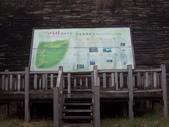 太平山翠峰湖山毛櫸步道:調整大小100_0694.JPG