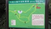 夢幻湖:IMG_9923.JPG