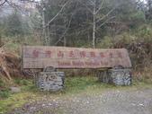 太平山翠峰湖山毛櫸步道:調整大小100_0693.JPG