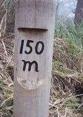 太平山翠峰湖:調整大小101_8772.JPG
