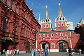 Moscow:DSC_0544.JPG