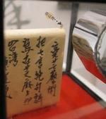花博--爭豔館:IMG_9539.JPG