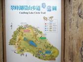 太平山翠峰湖:調整大小DSC_0466.JPG