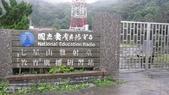 夢幻湖:IMG_9924.JPG