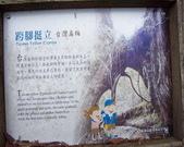太平山翠峰湖:調整大小101_8727.JPG