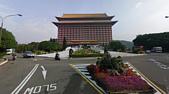 Google 地圖街景:圓山大飯店-01.gif