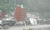 莫拉克颱風 水沖知本溫泉 金帥飯店倒塌:200908091138-01.jpg