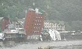 莫拉克颱風 水沖知本溫泉 金帥飯店倒塌:200908091138-02.jpg