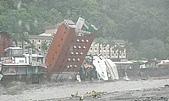 莫拉克颱風 水沖知本溫泉 金帥飯店倒塌:200908091138-05.jpg